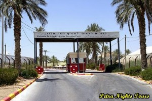 Entrance Gate to the Allenby Bridge from Jordan Side