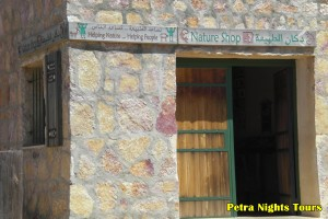 Nature Shop at Ajloun Reserve