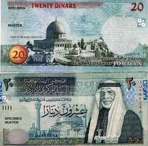 Twenty-Dinars