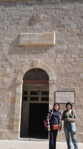 St George Church in Madaba, Jordan