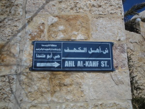 Sign-Al-Kahf-Amman