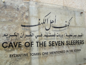 Signage-Cave-of-the-Seven-Sleepers