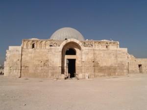 Ummayyad Palace
