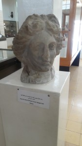 Head of Artemis Statue